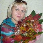 Савенко Наталья Валерьевна
