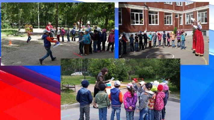 День России. 2Старшая-подготовительная группа.продолжение.
